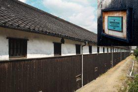 国内最大級・国指定登録有形文化財の天然醸造醤油蔵