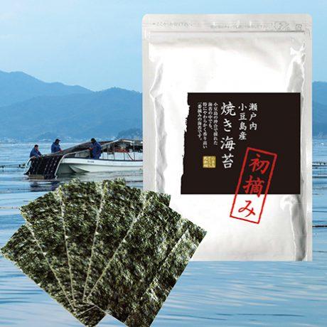 小豆島産100%の初摘み焼き海苔
