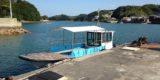 離島暮らしの日常 渡船に乗る生活