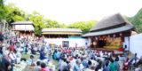 小豆島の文化を継承する 農村歌舞伎①