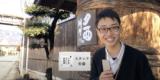 小豆島せとうち感謝館 Youtubeチャンネル